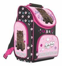 """Školní batoh, aktovka """"My Little Friend"""", kočka, ergonomický, 16"""", UNIPAP"""