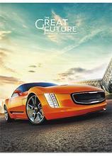 """Sešit """"Great future"""", čtverečkovaný, mix, A5, 36 listů, SHKOLYARYK - 2/4"""