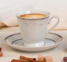 Kávový šálek, porcelán, vzor, 22 cl, ROTBERG