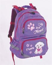 """Batoh """"Violet Puppy"""", fialový-růžový, anatomický, PULSE"""