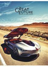 """Sešit """"Great future"""", čtverečkovaný, mix, A5, 36 listů, SHKOLYARYK - 3/4"""