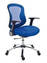 """Ergonomická kancelářská židle, síť.textilie, síť.opěrák, chromovaná základna,  MaYAH,""""Spirit"""",modrá"""