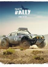 """Sešit """"Crazy rally"""", čtverečkovaný, mix, A5, 36 listů, SHKOLYARYK - 3/4"""
